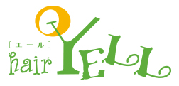 【公式】髪のお悩み相談美容室YELL(エール) うす毛・クセ毛・ボリューム・ダメージ 三重県 鈴鹿市